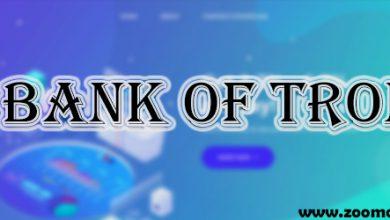 تصویر آیا پروژه بانک آف ترون Bank of Tron کلاهبرداری است؟