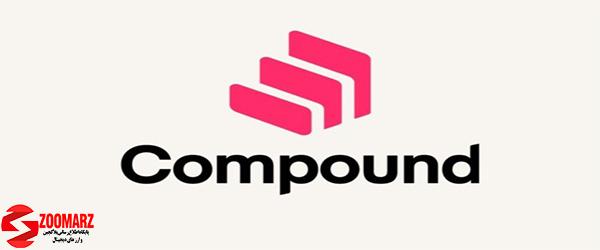 compound چیست ؟
