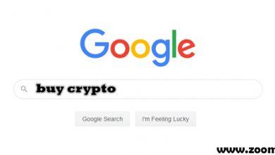 خرید ارز دیجیتال در گوگل
