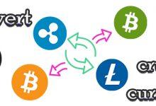 تبدیل رمز ارزها به یک دیگر