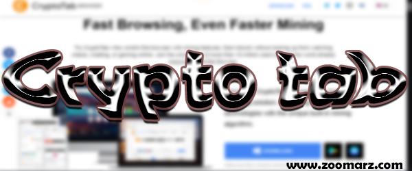کریپتو تب Crypto tab چیست ؟
