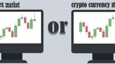 بازار فارکس یا ارزدیجیتال ؟