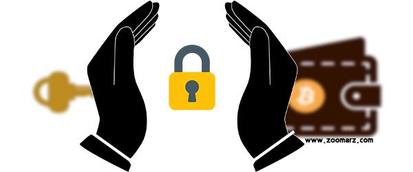 چگونه می توانیم از کلید خصوصی کیف پول مراقبت کنیم؟
