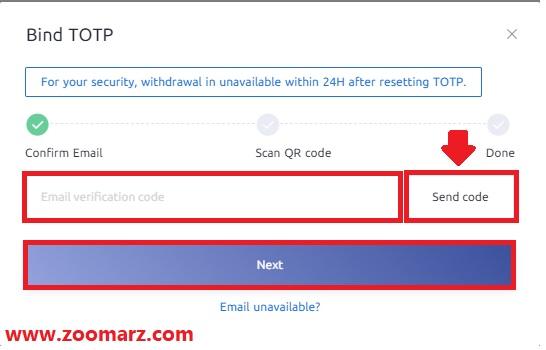روی گزینه Send code کلیک نموده و کد ارسال شده به ایمیل خود را در فیلد مورد نظر وارد نمایید
