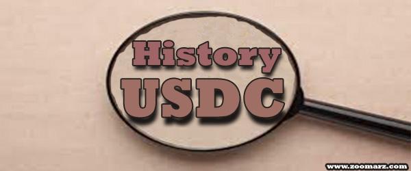 تاریخچه usdc