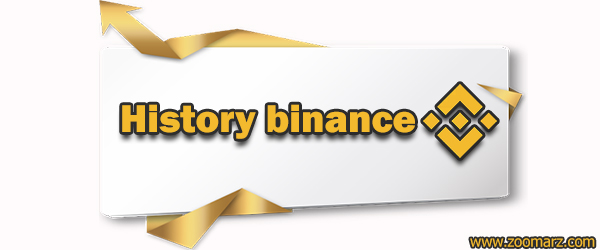تاریخچه بایننس
