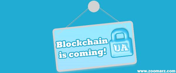 blackchainUa به زودی عرضه می شود.
