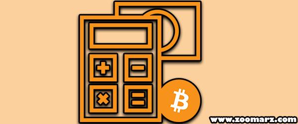 ماشین حساب ارز دیجیتال - زوم ارز