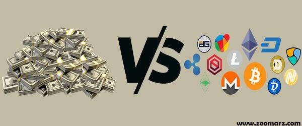 تفاوت ارز دیجیتال با پول معمولی