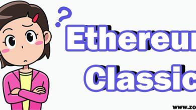 تصویر اتریوم کلاسیک Ethereum Classic چیست ؟ | آشنایی با توکن اتریوم کلاسیک ETC