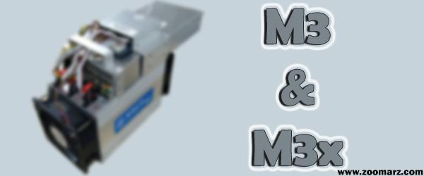 بررسی m3 و m3x