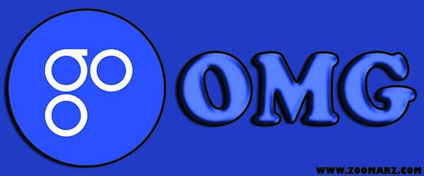 تصویر ارز دیجیتال OMG چیست ؟ | آشنایی با ارزدیجیتال اومیسه گو OmiseGo