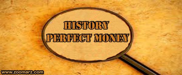 تاریخچه پرفکت مانی
