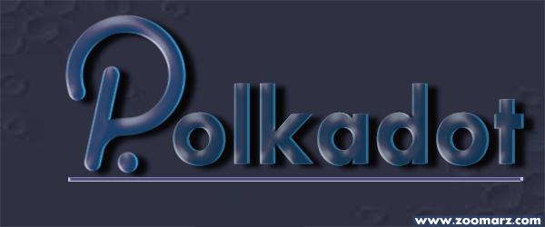 Polkadot توانست در میان 10 رمزارز برتر دنیا قرار بگیرد!