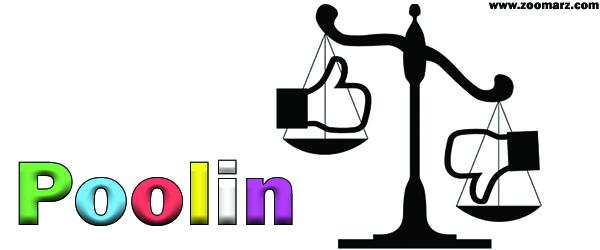 مزایا و معایب استخر استخراج Poolin