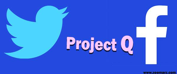 ارتباط پروژه Q با فیسبوک و توییتر