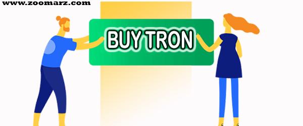 خرید ترون