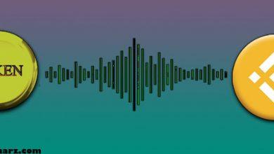 تصویر عرضه ارز دیجیتال جدید Audio و لیست شدن آن دربایننس