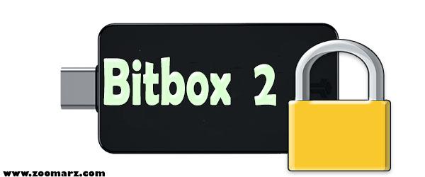 امنیت کیف پول بیت باکس2