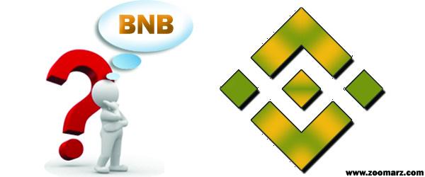 نگاهی به رمز ارز bnb