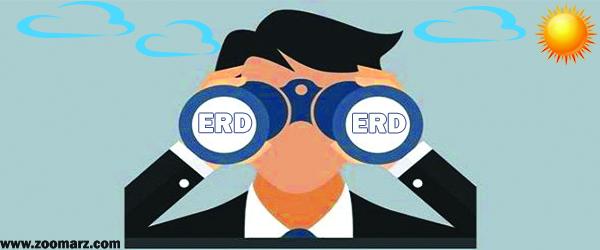 رمز ارز ERD چیست ؟