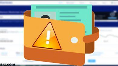 تصویر شناسایی کیف پول های مشکوک با استفاده از قابلیت جدید سایت Etherscan
