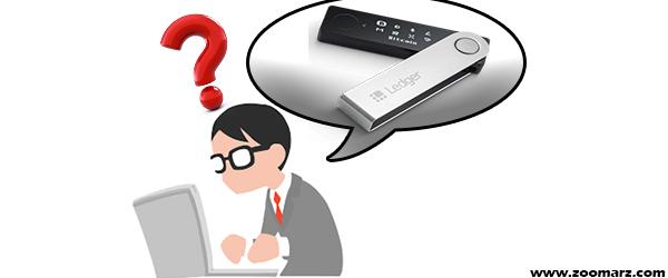 کیف پول سخت افزاری چیست؟