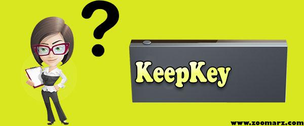 نیم نگاهی به کیف پول سخت افزاری keepkey