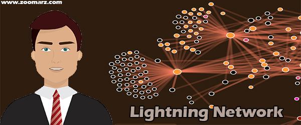 شبکه لایتینگ چیست