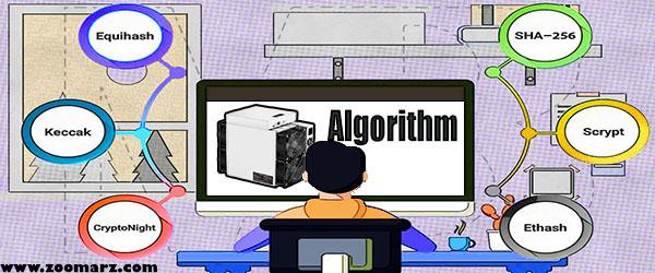 الگوریتم های دستگاه های ماینینگ