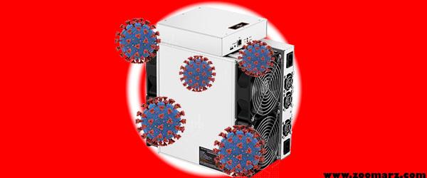 ویروس دستگاه ماینر چیست؟