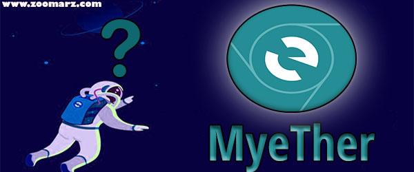 MyEtherWallet کیف پول چیست؟
