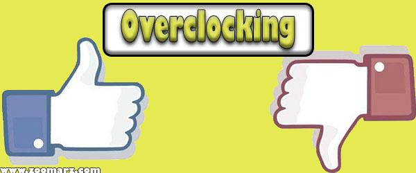اورکلاک Over Clock