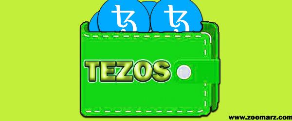 کیف پول تزوس Tezos