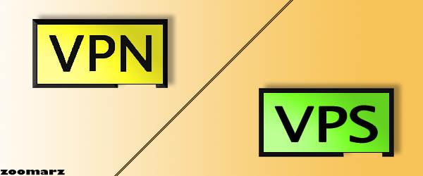 تفاوت بین وی پی ان ( VPN ) و وی پی اس ( VPS ) چیست؟