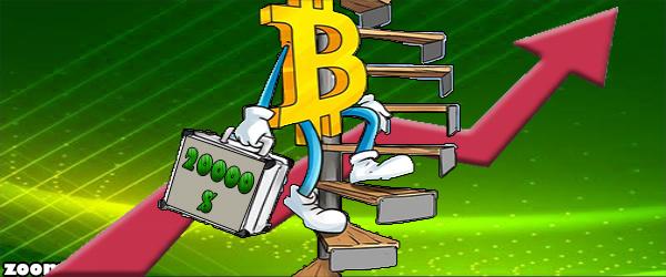 آیا بیت کوین 20000 دلاری می شود؟