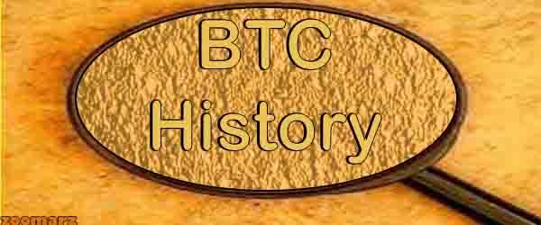 تاریخچه ارزدیجیتال بیت کوین