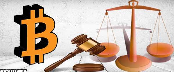 آیا بیت کوین قانونی است؟