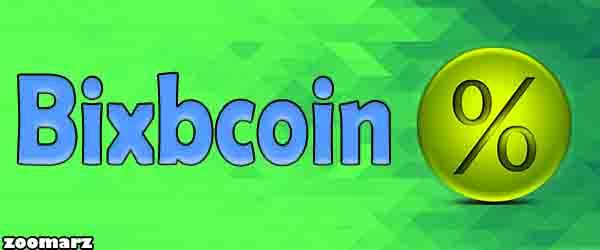 پروژه Bixbcoin چیست ؟