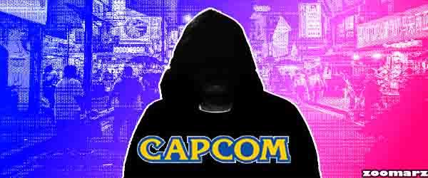 هک شدن capcom