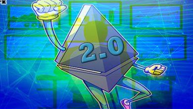 سهام داری در اتریوم 2.0