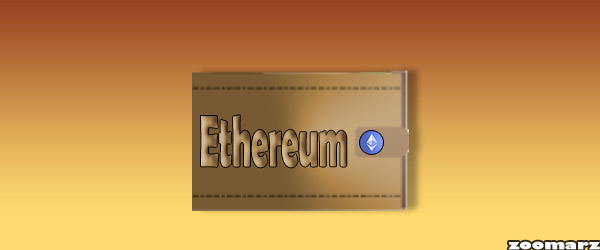اتریوم را کجا ذخیره کنیم