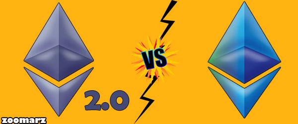 تفاوت اتریوم نوع اول با نوع دوم