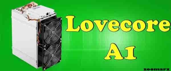 ماینر lovecore a1