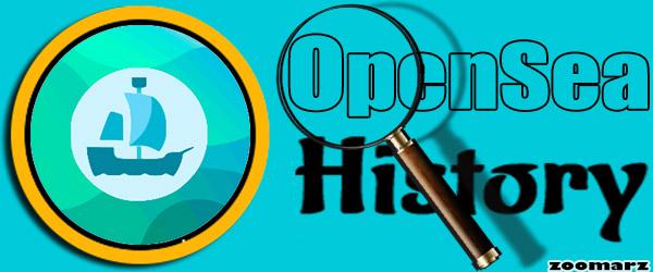 تاریخچه صرافی OpenSea
