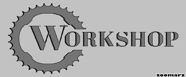 برسی رویداد Workshop:
