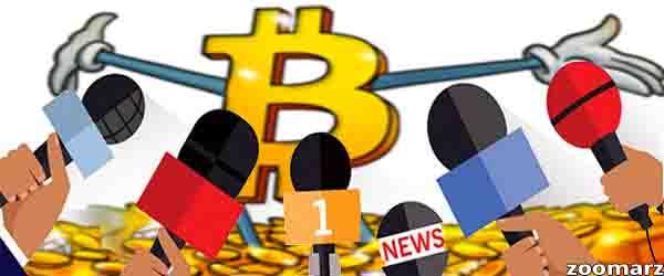 نقش رسانه های در بازار ارزدیجیتال