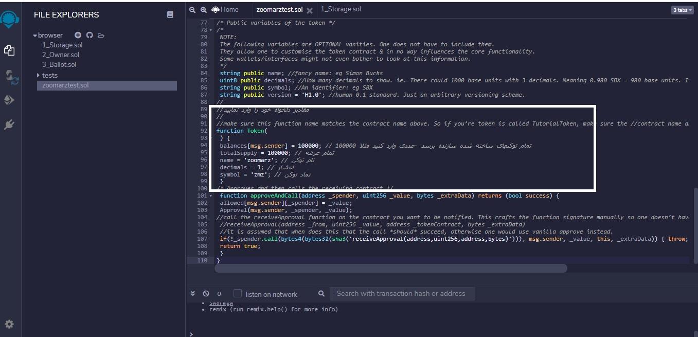 قرار دادن کد در محیط برنامه نویسی ساخت توکن بر روی اتریوم