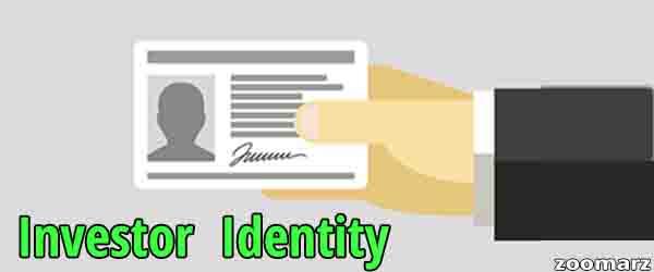 هویت سرمایه گذاران بازار ارزدیجیتال