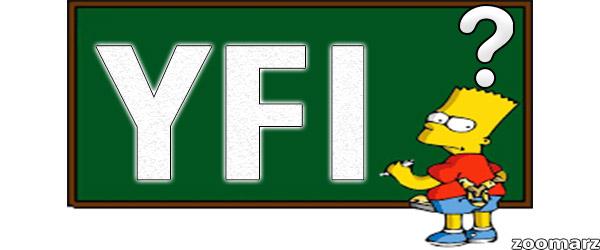 بررسی توکن yfi